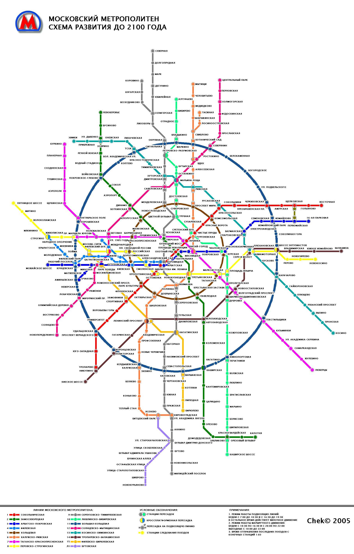 Метро 2 2008 метро ad web @ bk ru