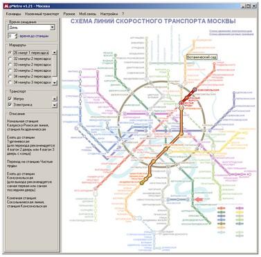 pMetro - интерактивная карта